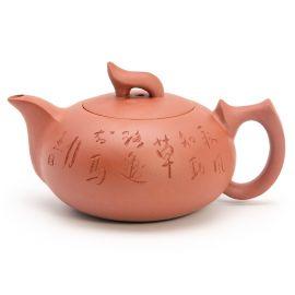 yixing qing shui ni teapot