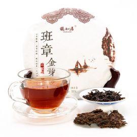 Ban Zhang Ripe Pu'erh tea