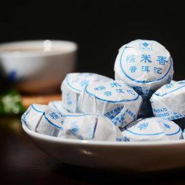 Pu Erh Tea Xiao Tuo Cha Glutinous Rice Fragrance