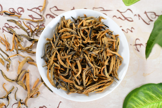 What is Yunnan Dian hong Black Tea?